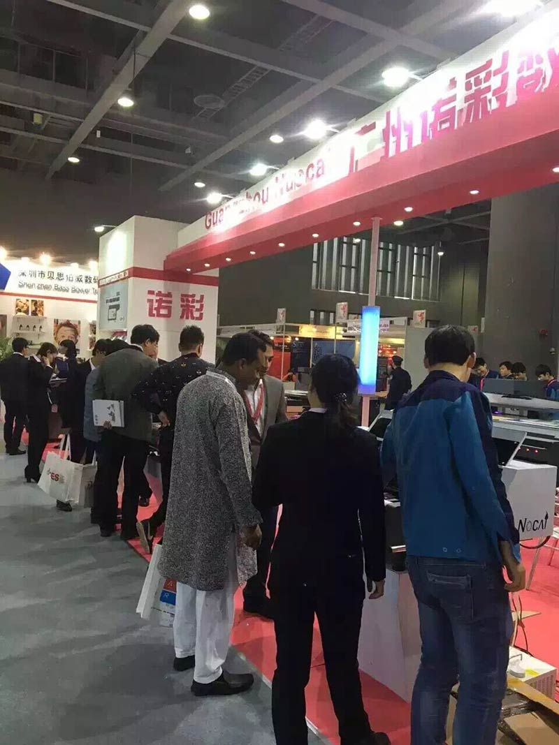 The 7th DEPS International Ad-vertising Logo and LED Technology Exhibition 02