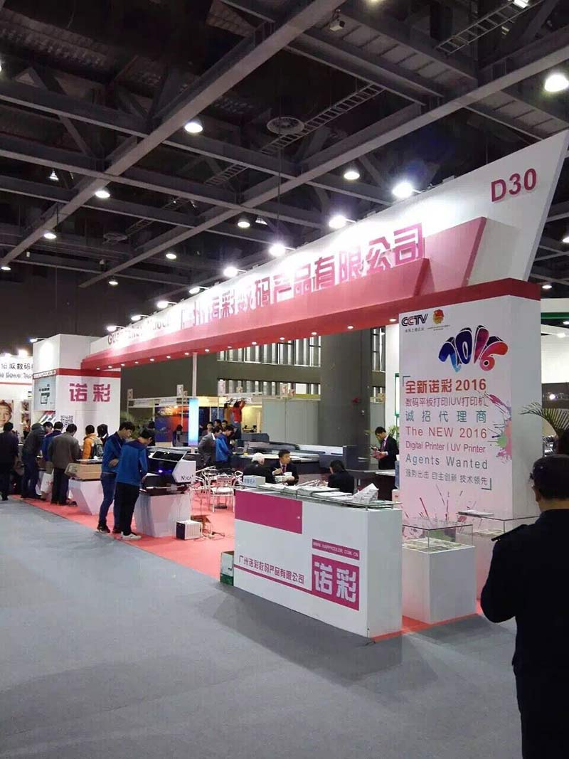 The 7th DEPS International Ad-vertising Logo and LED Technology Exhibition 03