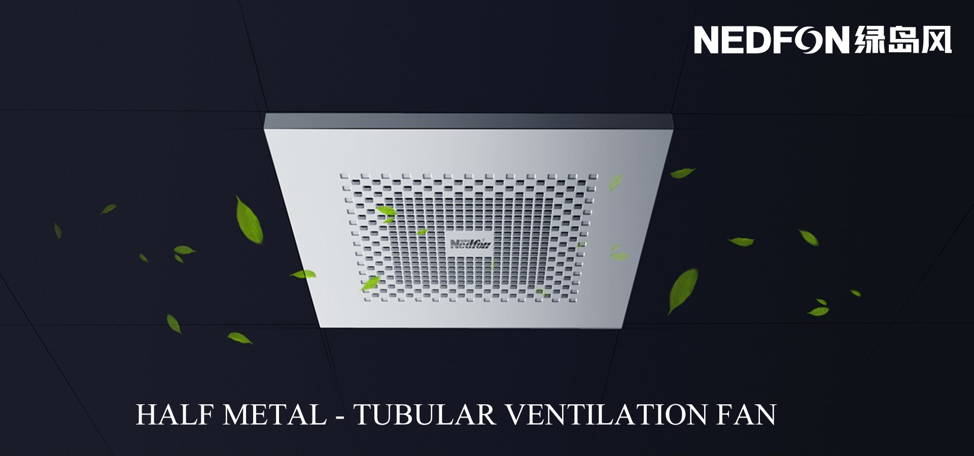new-tubular-ventilation-fan.jpg