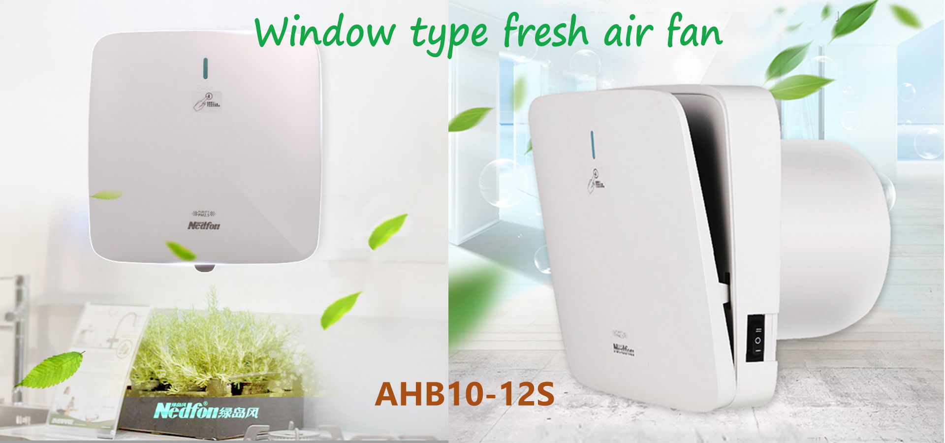 window-type-fresh-air-fan.jpg