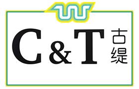 C & T Partner