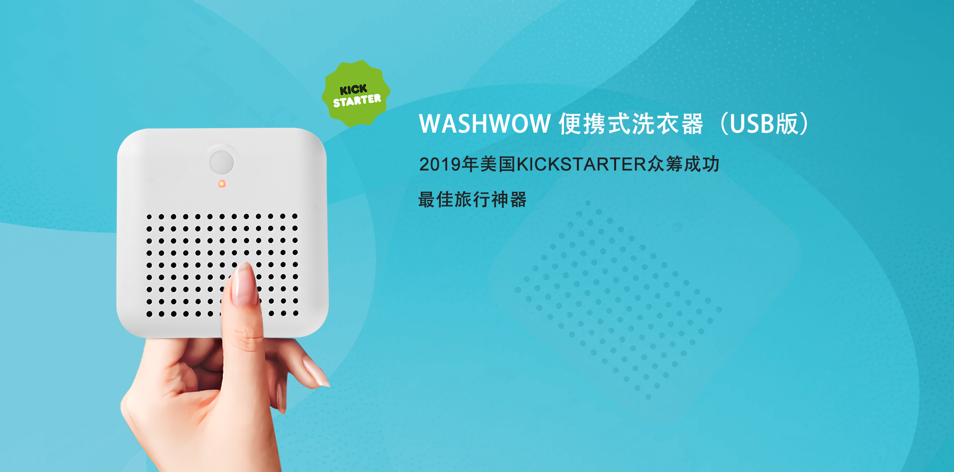 w3-0_china_tel