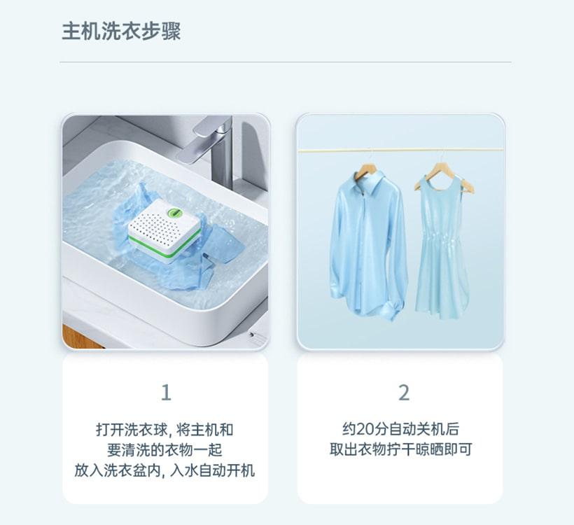 沃洗沃太空家用洗衣机