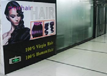 Mym Hair Company