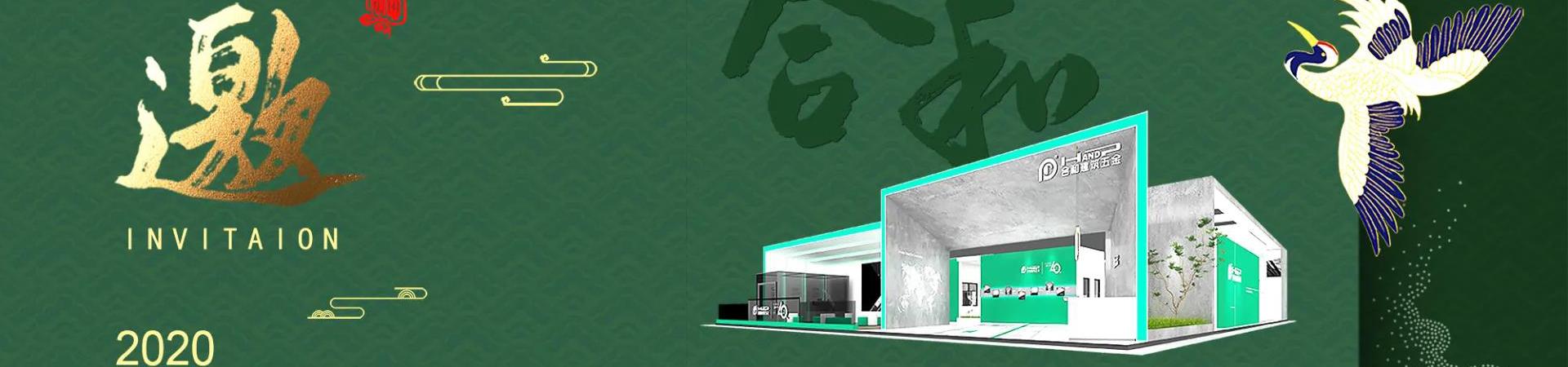 info-center.jpg