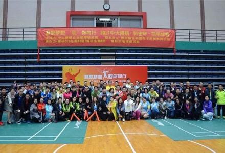 'Comet Cup' Badminton Match
