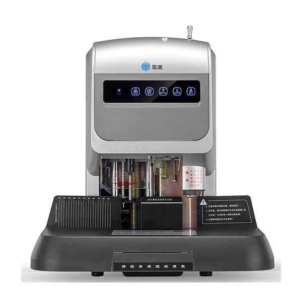 Gepad Semi-Automatic Financial Binding Machine GP-50E