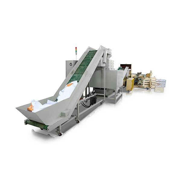Industrial Shredder HDB-150SS
