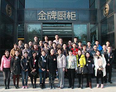Company Team 02