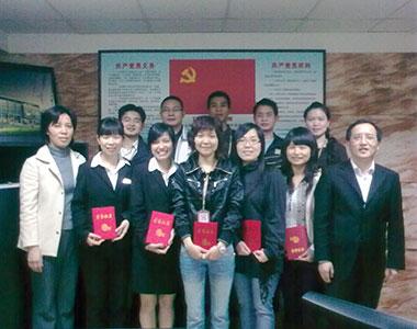 Company Team 05