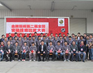 Company Team 10