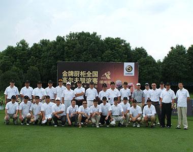 Company Team 12