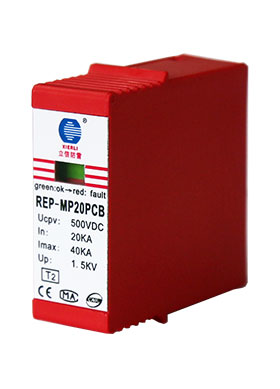 PCB-used Surge Protector