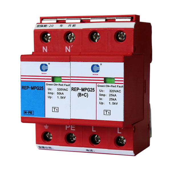 Surge Protector for AC power(T1+T2)