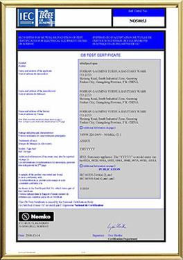 certificatepicture-002_1