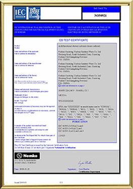 certificatepicture-007_1